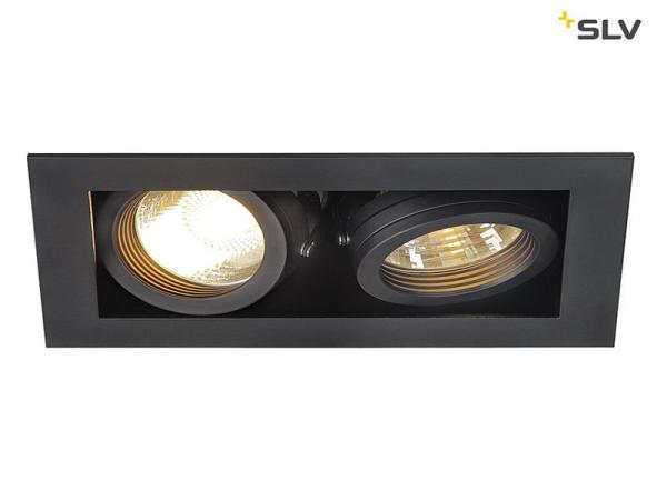 Ugradbena svjetiljka Kadux 2 Recessed Fitting SLV