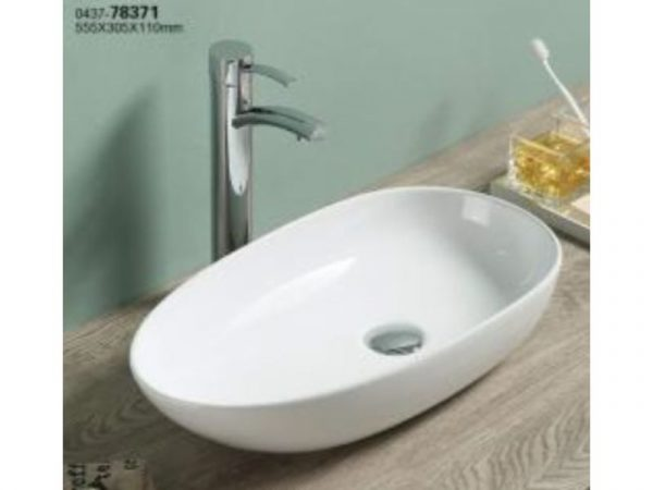 Umivaonik 55,5x30,5x11cm ovalni zdjelasti KIMIC bijeli 78371